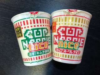 Limited Nissin Cup Noodle-Rice