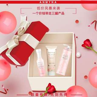 🎀Anmyna Shampoo🎀Conditioner🎀Hair Essence  Anmyna Best Seller   Free Hair Essence Or Hair Conditioner With Every Purchase Of Shampoo Set   Promotion Ends 31st July 2018