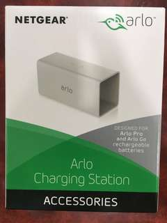 Netgear Arlo Charging Station