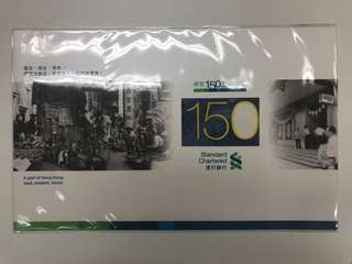 渣打銀行150年紀念鈔