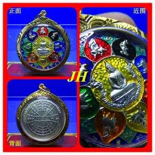Thai Amulet - 所通佛祖  Phra Sothron