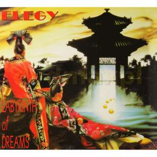 Elegy - Labyrinth Of Dreams CD