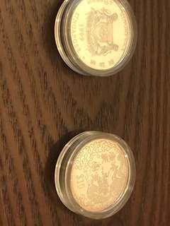 $10 coin.. collectors item