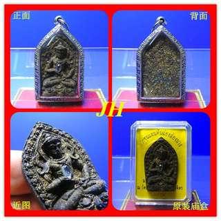 Thai Amulet - 坤平将军  Khun Paen
