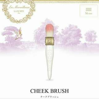 Laduree Cheek Brush