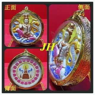Thai Amulet - Jatukam