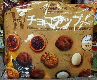 🚚 古田的~雙巧克力風味餅