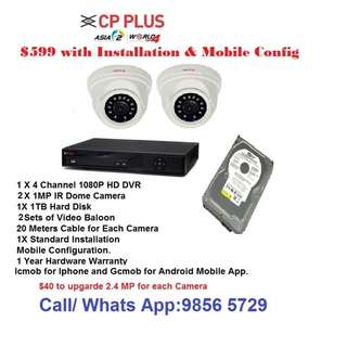 cctv for small shops