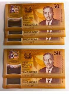 CIA 50 Singapore Brunei Commemorative Note (running   o r d e r )