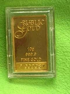 10 grams - Gold Bar (999) ❤️