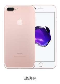 iPhone 7Plus 粉紅32GB