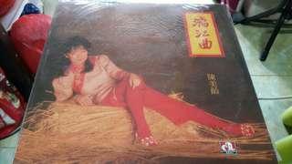 陳美齡黑膠唱片,冇海報,歌詞