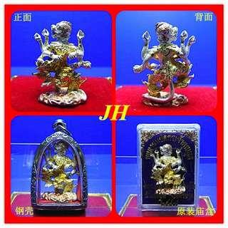 Thai Amulet - 八手神猴 Hanuman