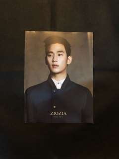 金秀賢 Ziozia 2014 Fall collection