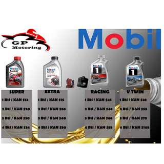 Mobil Engine Oil