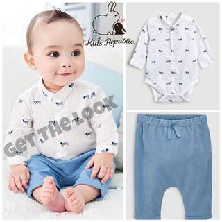 KIDS/ BABY - Shirtbody/ trousers