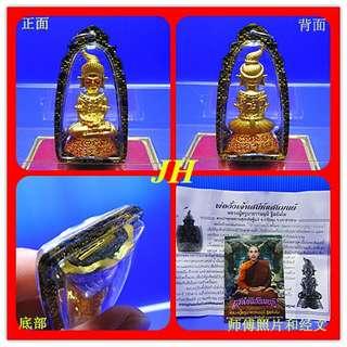Thai Amulet - 帕婴  Phra Ngan