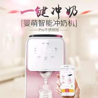 🚚 特卖婴萌全自动智能冲奶配奶机婴儿冲奶粉机恒温调奶器冲奶器