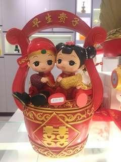 Chinese Wedding Gift