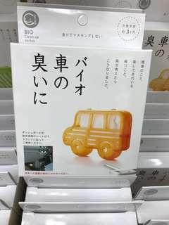 日本 BIO Clean Up
