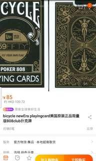 bicycle newEra playingcard美国原装正品限量版808club扑克牌