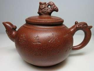 🚚 [老茗器]紫砂壺~紅土 早期魚龍壺 一片冰心在玉壺 單孔出水 有落款 460CC