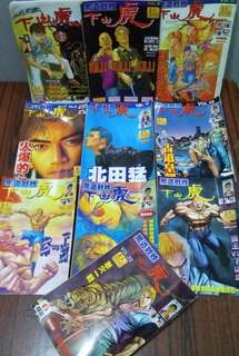 黑道戰紋下山虎,散書10本,畢亦樂作品,豪天出版社1999年出版
