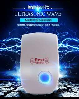 (3件/3pieces) 超聲波電子驅蚊器驅蟲器 (hometwo) (ultrasound pest insect repeller)