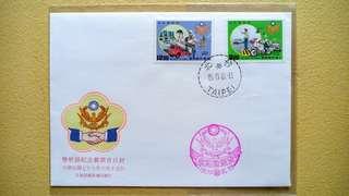 1988年 台灣 警察節 紀念郵票首日封 + 郵票