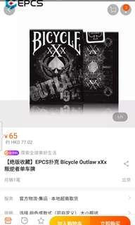 【绝版收藏】 Bicycle Outlaw xXx 叛逆者单车牌