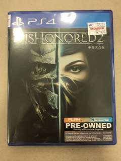 Playstation 4 Dishonored 2 (Used)
