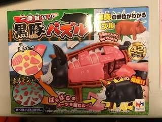 全新 megahouse 豬 黑豚 puzzle 黑毛豬解體模型 拼圖