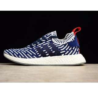Adidas Originals Nmd_r2 Primeknit Scale Blue Stripe Burst