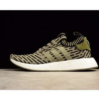 Adidas Originals Nmd_r2 Primeknit Scale Explosion Army Green