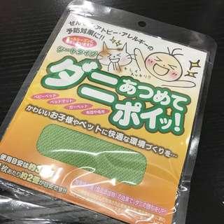 日本製 Suzukiyushi防蟎蟲貼