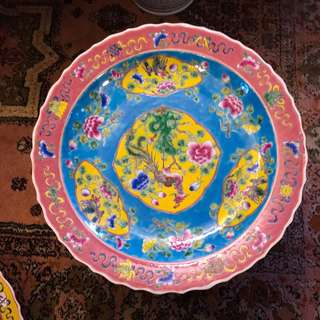 Big Plate 50s Peranakan Plate