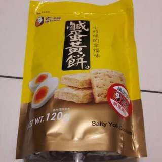 鹹蛋黃餅120g