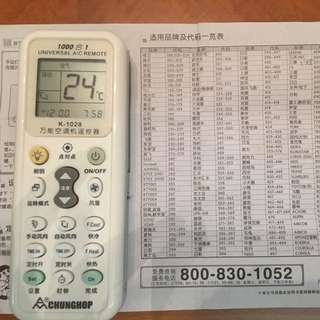 Chunghop Universal Air Conditioner Remote 冷氣萬能遙控