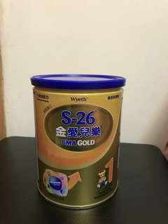 🚚 S26金愛兒樂1號