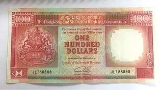 罕有!靚號 188888 100元滙豐1990年出品 紅中帶綠