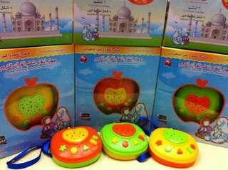 Islamic Apple