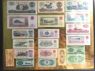 RMB DOLLARS
