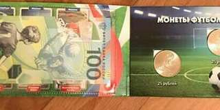 Rusia bank note world cup