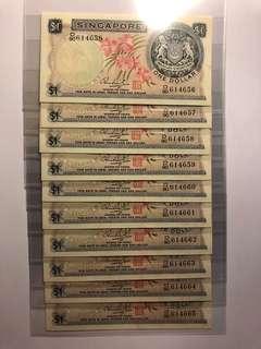 10 run of Singapore Orchid HSS w/seal $1 Original UNC