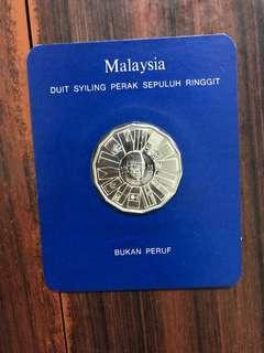Malaysia - Non-Proof Coin