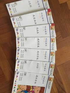 Montessori level 2 Chinese 7 books K2