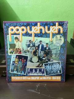 Vinyl LP Pop Yeh Yeh Record Store Day 2014