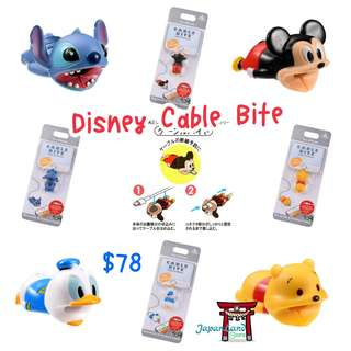 🇯🇵️️日本Disney Store - Cable Bite