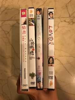 Mandarin Romance Films DVDs