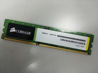 Corsair DDR3 4GB 1333MHz PC3-10600 Desktop Memory (CMV4GX3M1A1333C9)
